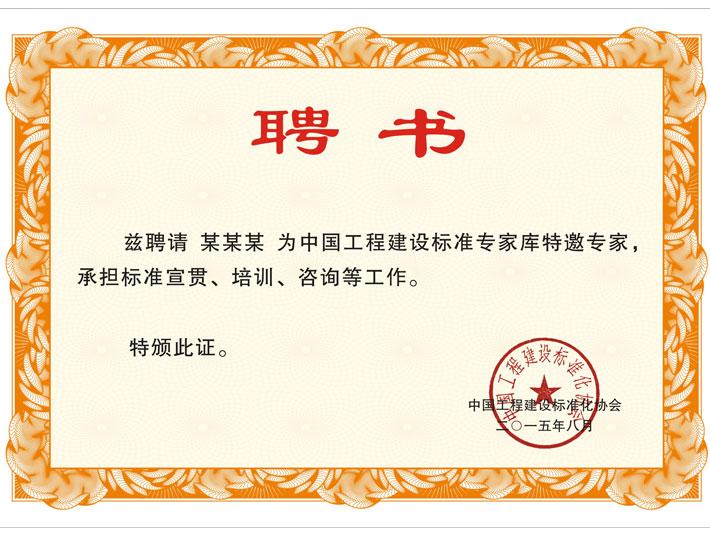 重庆大学土木工程学院